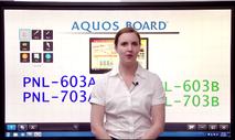 Video: Sharp AQUOS BOARD Full Product Demonstration