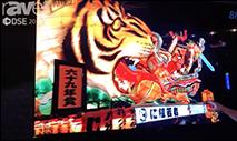 Video: 8K Ultra-HD Professional Display