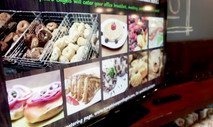SMART Signage Case Study: Tompkin Square Bagels