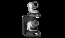 Vaddio RoboTRAK video conferencing camera tracking system